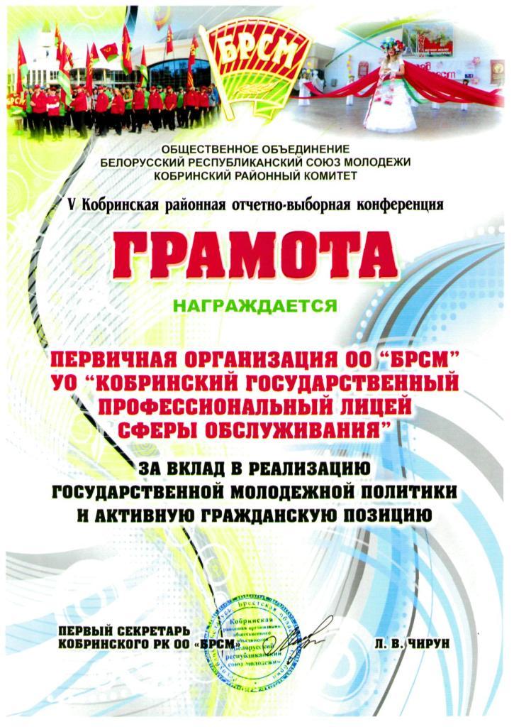 diplom-2014-01